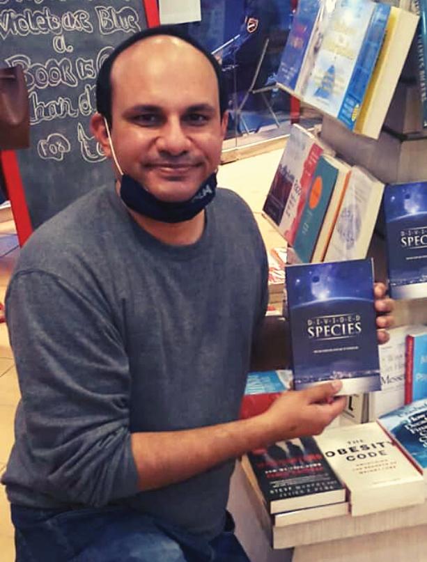 Omer book